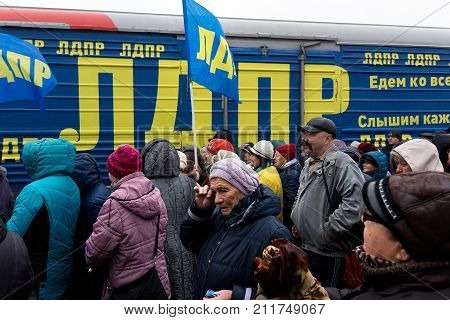 Yoshkar-Ola, Russia - 1 November, 2017 The train of the agitation election campaign for the presidential elections of the Russian Federation from the Liberal Democratic Party of Russia arrived at the railway station of Yoshkar-Ola