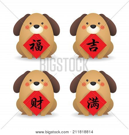 2018 year of dog. Cute cartoon dog with chinese new year couplet. Chinese new year calligraphy or typeface collection. (translation: blessing ; lucky ; property/ wealth ; fullness/ enough).