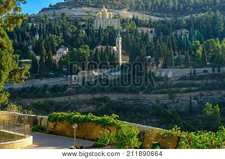 Landscape In The Old Village Of Ein Karem