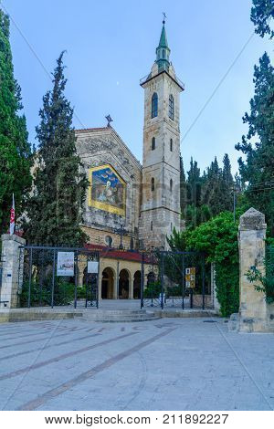 Church Of The Visitation, In The Old Village Of Ein Karem
