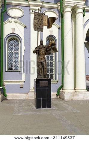 Tula, Russia - April 23, 2019: Monument To Prince Dmitry Donskoy Near The Assumption Cathedral In Th
