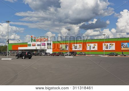 Vologda, Russia - July 8, 2019: Supermarket