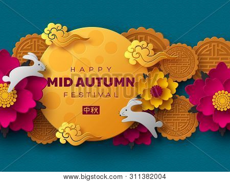 Chinese Mid Autumn Festival Design. 3d Paper Cut Moon, Flowers, Mooncakes, Rabbits And Clouds. Blue