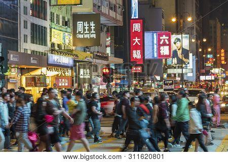 Hong Kong , China - Jan 07 : Mongkok District On January 07, 2017 In Hong Kong. Mongkok In Kowloon P
