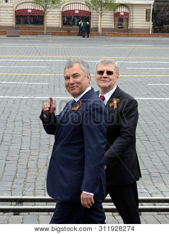 Moscow, Russia - May 9, 2019:chairman Of The State Duma Of The Federal Assembly Of The Russian Feder