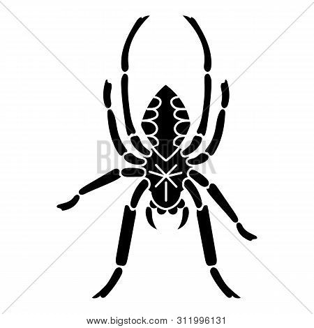 Cross Spider Icon. Simple Illustration Of Cross Spider Vector Icon For Web Design Isolated On White