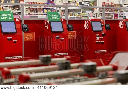 Self-checkout Rows In The Supermarket. Moscow, Russia, 03-04-2021.