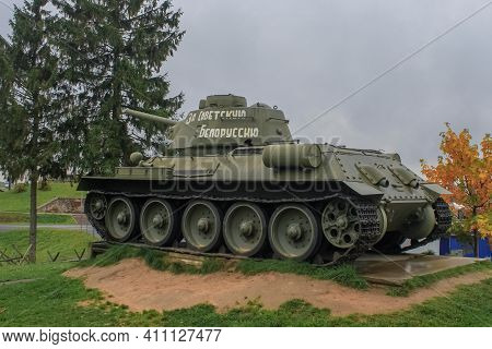 Soviet Serial Tank T-34-76 Model Of 1943. Tank Recovered From 7 Combat Vehicles Lost During The Libe