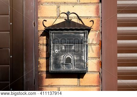 Black Street Mailbox. Beautiful Box For Letters And Newspapers.