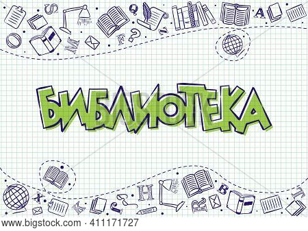 Doodle Style Library Screen Saver For Russia. The Turkish Name Library And School Objects On A Check