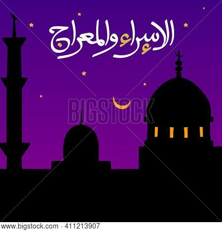Isra Mi'raj Background With Islamic Pattern Vector Design For, Landing Page, Template, Ui, Web, Mobi