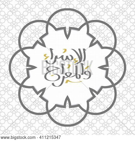 Isra And Mi'raj Islamic Arabic Calligraphy That Is Mean Two Parts Of Prophet Muhammad's Night Journe