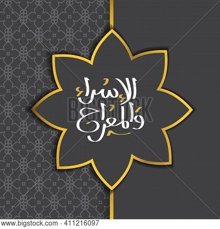Rectangular Frame With Traditional Arabic Ornament Background For Invitation Card. Ramadan Kareem Is
