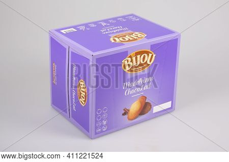 Bordeaux , Aquitaine France - 02 25 2021 : Bijou Madeleines Box Purple With Brand Sign Logo And Text