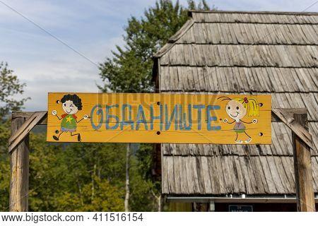 Drvengrad, Serbia- 18 September 2020: Kindergarden Sign At Traditional Wooden Village Drvengrad Buil