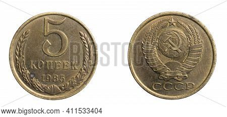Russia Five Kopeks Coin On A White Isolated Background
