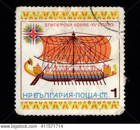 Bulgaria - Circa 1983: Bulgarian Post Stamp Dedicated To Egyptian Ship. Post Stamp Dedicated To Old