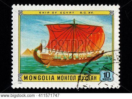 Mongolia - Circa 1981: Mongolian Post Stamp Dedicated To Egyptian Ship. Post Stamp Dedicated To Old
