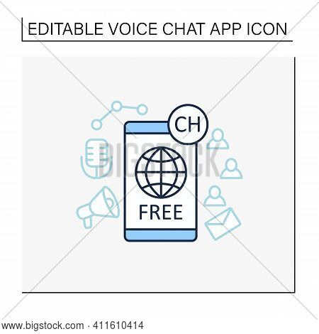 Free Application Line Icon. Chatting For Everyone. Public App. Global Social Media. Communication Co