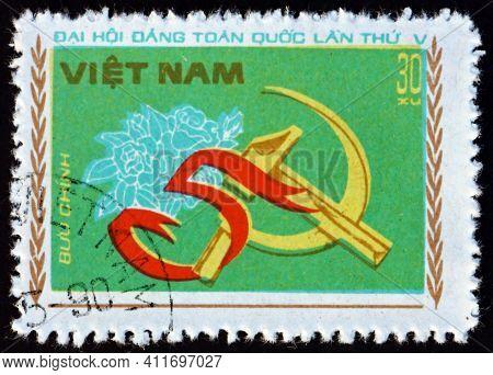 Vietnam - Circa 1982: A Stamp Printed In Vietnam Shows Hammer And Sickle, 5th Vietnamese Communist P