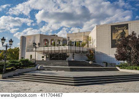 Novi Sad, Serbia - October 19, 2020: Serbian National Theatre Building In Novi Sad, Serbia. It Is On