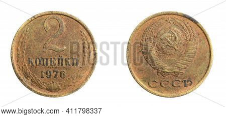 Russia Coin Two Kopeks On White Isolated Background