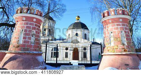 Stone Church Of St. John The Baptist In The Goncharov Estate In Yaropolets 1751-1755-ies . A Side En