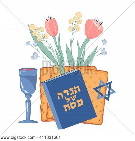 Jewish Passover Holiday Banner Or Greeting Card Template With Items For Celebration. Text On Hebrew