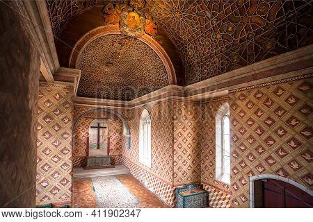 Sintra, Portugal: Old Church Hall With Moorish Decor Inside 15th Century Sintra National Palace On 1