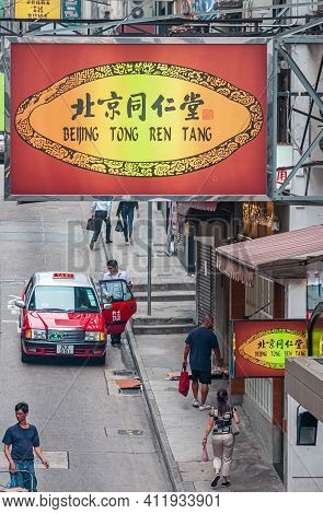 Hong Kong Island, China - May 14, 2010: Shopping Street Wih Red Taxi Shows Billboard Of Chinese Medi