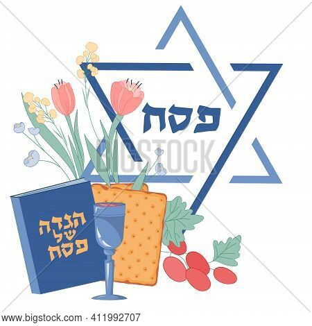 Jewish Passover Banner Or Greeting Card With Festive Items And Magen David. Text On Hebrew On Book A