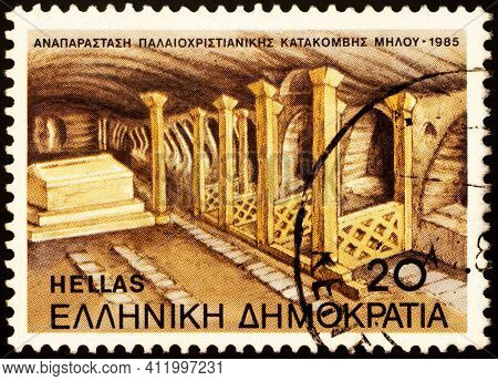 Moscow, Russia - March 09, 2021: Stamp Printed In Greece Shows Catacomb Niches And Martyrs' Altars,