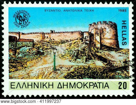 Moscow, Russia - March 09, 2021: Stamp Printed In Greece Shows East Walls Of Thessaloniki's Castle (