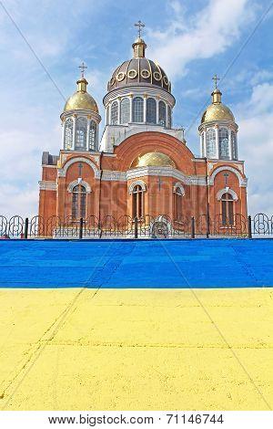 The Hundred-meter Giant Flag On Embankment In Obolon District, Kyiv, Ukraine