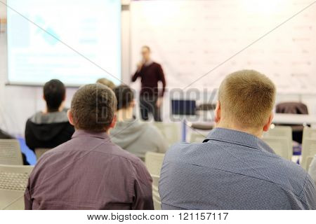 The image of a conference