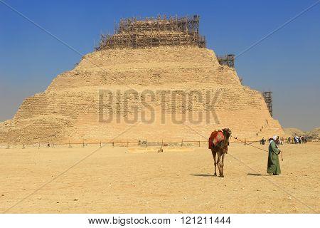 Step Pyramid Of Saqqara