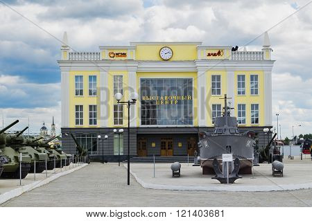 The Building Of The Museum Of Military Equipment