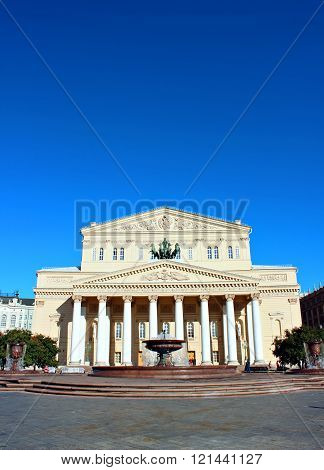 MOSCOW, RUSSIA - SEPTEMBER 17, 2012: Bolshoi Theatre in Moscow on a sunny day