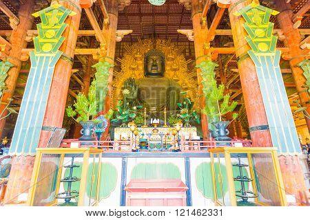 Daibutsu Buddha Statue Center Inside Daibutsuden H