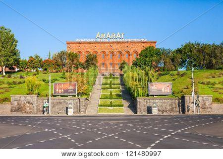 Brandy Factory, Yerevan
