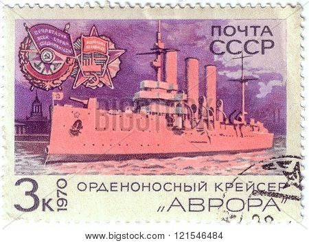 Ussr - Circa 1970: Postage Stamps Printed In Ussr Shows Russian Cruiser