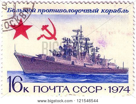 Russia - Circa 1974: A Stamp Printed In The Russia Shows Anti-submarine Cruiser, Soviet Warship, Cir
