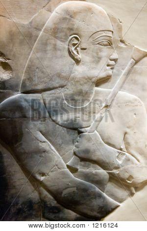 Egyptian Pharaoh Carving