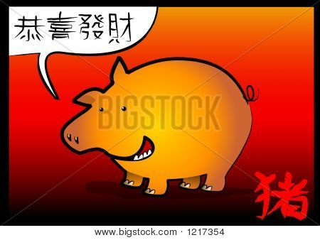 Gung Hei Pig