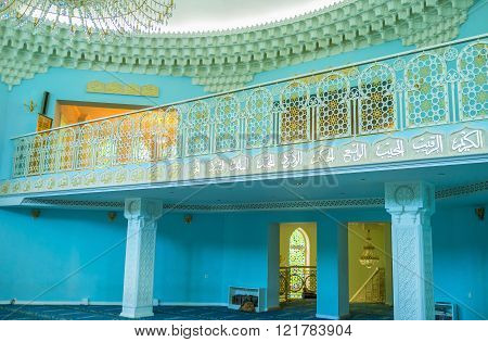 ODESSA UKRAINE - MAY 18 2015: The balcony of the Al Salam mosque with beautiful metal railings on May 18 in Odessa.