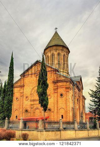 The Ejmiatsin Church in Tbilisi, Georgia