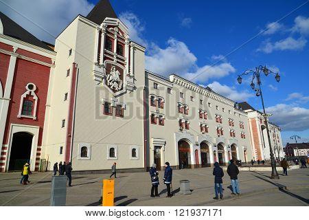Moscow, Russia - March 14, 2016. A Kazansky railway station from  street Novoruzanskaya
