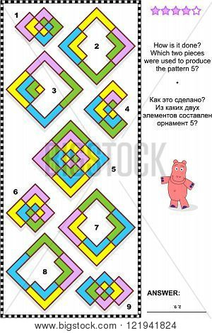 IQ training abstract visual puzzle: How is it done? Which two pieces were used to produce the pattern 5? Answer included. poster