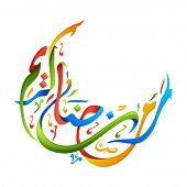 Glossy colourful Arabic Islamic Calligraphy of text Ramazan-Ul-Mubarak (Happy Ramadan) in crescent moon shape for Holy Month of Muslim Community celebration. poster