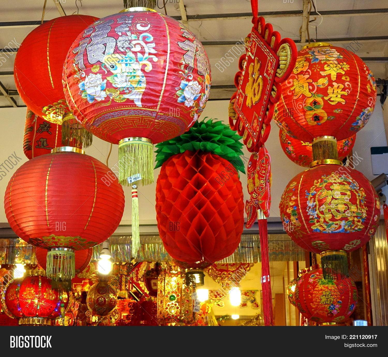 Kaohsiung Taiwan Image Photo Free Trial Bigstock